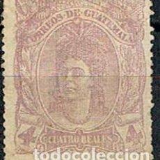 Sellos: GUATEMALA Nº 13, INDIGENA, NUEVO CON SEÑAL DE CHARNELA. Lote 210663241