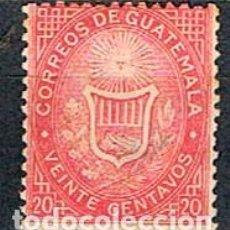 Sellos: GUATEMALA Nº 4 (AÑO 1871), ESCUDO NACIONAL, NUEVO CON SEÑAL DE CHARNELA. Lote 210663844