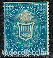 GUATEMALA Nº 3 (AÑO 1871), ESCUDO NACIONAL, USADO SIN MATASELLAR (Sellos - Extranjero - América - Guatemala)