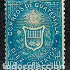 Sellos: GUATEMALA Nº 3 (AÑO 1871), ESCUDO NACIONAL, USADO SIN MATASELLAR. Lote 210664041