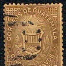 Sellos: GUATEMALA Nº 2 (AÑO 1871), ESCUDO NACIONAL, USADO. Lote 210664129