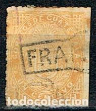 GUATEMALA Nº 1 (AÑO 1871), ESCUDO NACIONAL, USADO, MATASELLO INTERESANTE (Sellos - Extranjero - América - Guatemala)