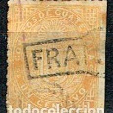 Sellos: GUATEMALA Nº 1 (AÑO 1871), ESCUDO NACIONAL, USADO, MATASELLO INTERESANTE. Lote 210664284