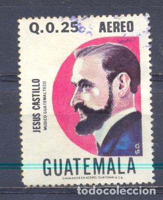 GUATEMALA, 1981 (Sellos - Extranjero - América - Guatemala)