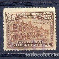 Sellos: GUATEMALA, USADOS,. Lote 219608236