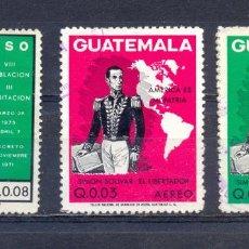 Sellos: GUATEMALA, USADOS,. Lote 219608561