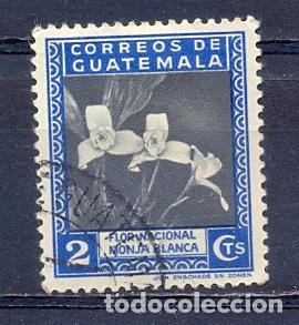 GUATEMALA, USADOS, (Sellos - Extranjero - América - Guatemala)