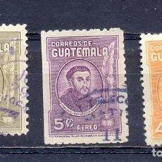 Sellos: GUATEMALA, USADOS,. Lote 219609561