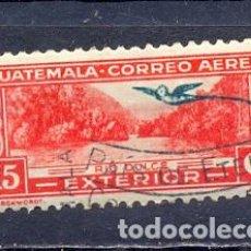Sellos: GUATEMALA, USADOS,. Lote 219609748
