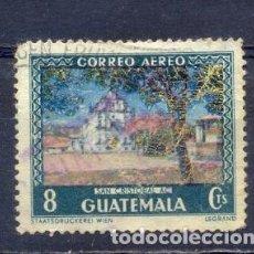 Sellos: GUATEMALA, USADOS,. Lote 219609906