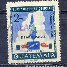 Sellos: GUATEMALA, USADOS,. Lote 219610043