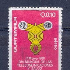 Sellos: GUATEMALA, USADOS,TELECOMUNICACIONES. Lote 219611093