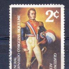Sellos: GUATEMALA, USADOS,. Lote 219611361