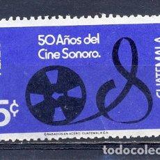 Sellos: GUATEMALA, USADOS,. Lote 219611415