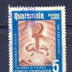Sellos: GUATEMALA, USADOS,. Lote 219611488