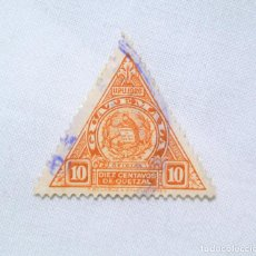 Sellos: ANTIGUO SELLO POSTAL GUATEMALA 1929, 10 CENTAVOS DE QUETZAL ESCUDO DE ARMAS, USADO. Lote 225546150