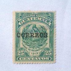 Sellos: ANTIGUO SELLO POSTAL GUATEMALA 1920, 25 CENTAVOS, QUETZAL ESTAMPADO, OVERPRINTED CORREOS, USADO. Lote 225551817