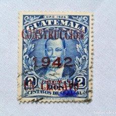 Sellos: ANTIGUO SELLO POSTAL GUATEMALA 1942, 1 CENTAVO, JUSTO RUFINO BARRIOS, OVERPRINT CONSTRUCCION, USADO. Lote 225557470