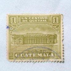 Sellos: ANTIGUO SELLO POSTAL GUATEMALA 1927, 1 CENTAVO,EDIFICIO DE CORREOS Y TELEGRAFOS NACIONALES, USADO. Lote 225576770