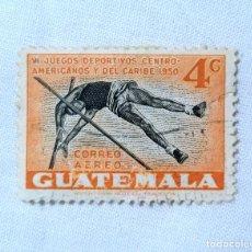 Sellos: ANTIGUO SELLO POSTAL GUATEMALA 1950, 4 CENTAVOS, JUEGOS DEPORTIVOS CENTROAM. Y DEL CARIBE ,USADO. Lote 225581555