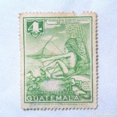 Sellos: ANTIGUO SELLO POSTAL GUATEMALA 1954, 4 CENTAVOS, INDIO, USADO. Lote 225717476