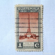 Sellos: ANTIGUO SELLO POSTAL GUATEMALA 1937, 1 CENTAVO, TORRE DEL REFORMADOR, USADO. Lote 225719281