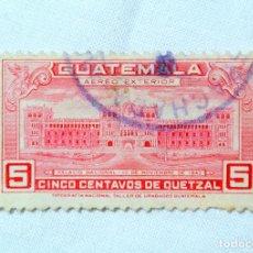 Sellos: ANTIGUO SELLO POSTAL GUATEMALA 1947, 5 CENTAVOS DE QUETZAL, PALACIO NACIONAL, USADO. Lote 225725141