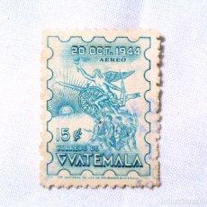 Sellos: ANTIGUO SELLO POSTAL GUATEMALA 1945, 15 CENTAVOS , ALEGORIA DE LA REVOLUCION, USADO. Lote 225746320