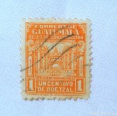 Sellos: ANTIGUO SELLO POSTAL GUATEMALA 1943, 1 CENTAVO DE QUETZAL ,ARCO PALACIO DE COMUNICACIONES, USADO. Lote 225760640