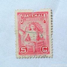 Sellos: ANTIGUO SELLO POSTAL GUATEMALA 1948, 5 CENTAVOS ,CODIGO DE TRABAJO, USADO. Lote 225764116