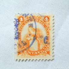 Sellos: ANTIGUO SELLO POSTAL GUATEMALA 1954, 4 CENTAVOS ,QUETZAL, USADO. Lote 225766155