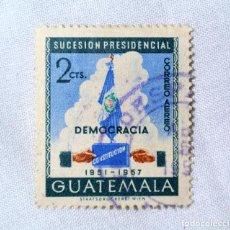 Sellos: ANTIGUO SELLO POSTAL GUATEMALA 1953, 2 CENTAVOS ,ELECCIONES SUSECION PRESIDENCIAL, USADO. Lote 225787630