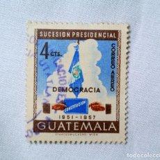 Sellos: ANTIGUO SELLO POSTAL GUATEMALA 1953, 4 CENTAVOS ,ELECCIONES SUSECION PRESIDENCIAL, USADO. Lote 225788130