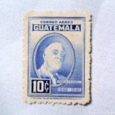 Sellos: ANTIGUO SELLO POSTAL GUATEMALA 1947, 10 CENTAVOS , FRANKLIN DELANO ROOSEVELT, USADO. Lote 225791415