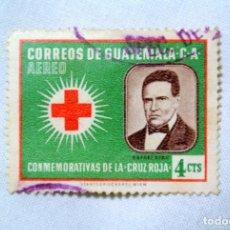 Sellos: ANTIGUO SELLO POSTAL GUATEMALA 1958, 4 CENTAVOS ,RAFAEL AYAU CONMEMORATIVAS DE LA CRUZ ROJA, USADO. Lote 225792801