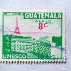 Sellos: ANTIGUO SELLO POSTAL GUATEMALA 1960, 8 CENTAVOS ,UNESCO, USADO. Lote 225793580