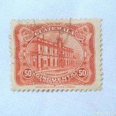 Sellos: ANTIGUO SELLO POSTAL GUATEMALA 1926, 50 CENTAVOS ,EDIFICIO DE CORREOS EL CORREO NACIONAL , USADO. Lote 225794870