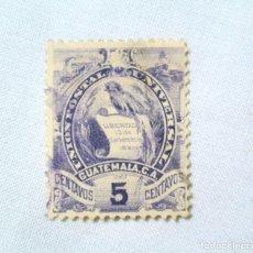 Sellos: ANTIGUO SELLO POSTAL GUATEMALA 1886, 5 CENTAVOS ,ESCUDO DE ARMAS , USADO. Lote 225797525