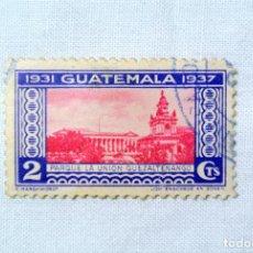 Sellos: ANTIGUO SELLO POSTAL GUATEMALA 1937, 2 CENTAVOS ,PARQUE LA UNION QUEZALTENANGO, USADO. Lote 225801880