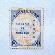 Sellos: ANTIGUO SELLO POSTAL GUATEMALA 1959, 5 CTS, MAPA MOSTRANDO HOSPITALES OVERPRINT AEREO, USADO. Lote 225831205