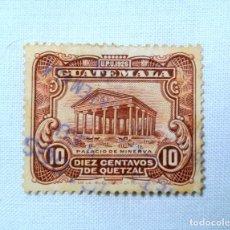 Sellos: ANTIGUO SELLO POSTAL GUATEMALA 1929, 10 CENTAVOS DE QUETZAL ,PALACIO DE MINERVA, USADO. Lote 225992675
