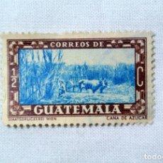 Sellos: ANTIGUO SELLO POSTAL GUATEMALA 1953, 1/2 CENTAVO ,AGRICULTURA CAÑA DE AZUCAR, USADO. Lote 225997090