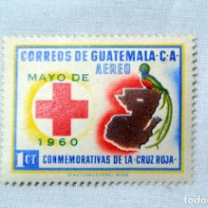 Sellos: ANTIGUO SELLO POSTAL GUATEMALA 1960, 1 CENTAVO, CRUZ ROJA MAPA Y QUETZAL, SIN USAR. Lote 226032220
