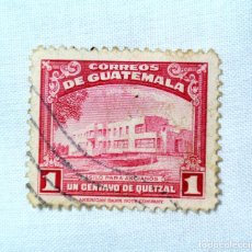Sellos: ANTIGUO SELLO POSTAL GUATEMALA 1942, 1 CENTAVO, EDIFICIO ASILOS PARA ANCIANOS, USADO. Lote 226038460