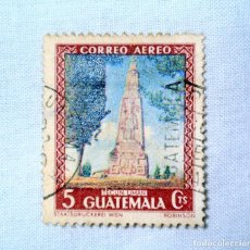 Sellos: ANTIGUO SELLO POSTAL GUATEMALA 1950, 5 CENTAVOS, MONUMENTO TECUN UMAN, USADO. Lote 226040035