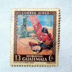 Sellos: ANTIGUO SELLO POSTAL GUATEMALA 1950, 13 CENTAVOS, INDIA TEJIENDO, USADO. Lote 226041360