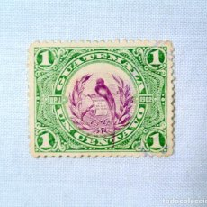 Sellos: ANTIGUO SELLO POSTAL GUATEMALA 1902, 1 CENTAVO, ESCUDO DE ARMAS CON QUETZAL, USADO. Lote 226044941