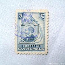 Sellos: ANTIGUO SELLO POSTAL GUATEMALA 1946, 3 CENTAVOS, JOSE BATRES MONTUFAR, USADO. Lote 226046625