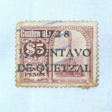 Sellos: ANTIGUO SELLO POSTAL GUATEMALA 1928, 1/2 CT OVERPRINT, GARCIA GRANADOS, USADO. Lote 226048275