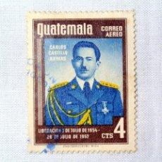 Sellos: ANTIGUO SELLO POSTAL GUATEMALA 1959, 4 CTS, CARLOS CASTILLO ARMAS, CORREO AÉREO, USADO. Lote 226049995